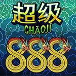Chaoji 888 PT