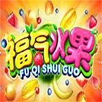 Fu Qi Shui Guo